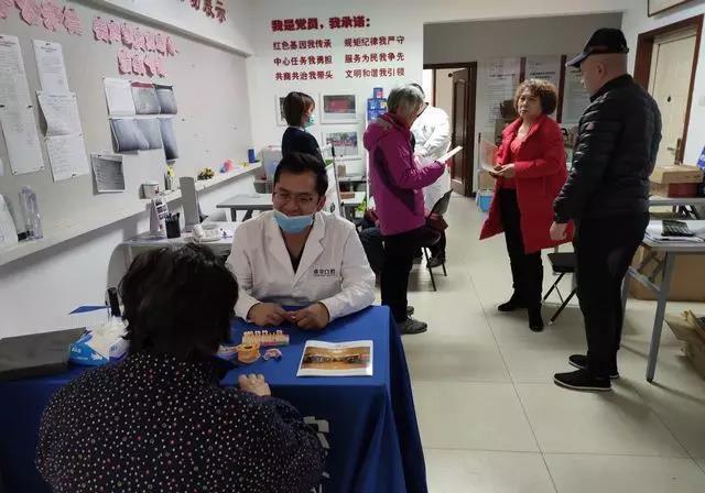 东湖便民服务新进展,社区活动送健康